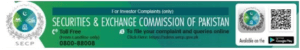 SECP Complaint Lodge Link Image